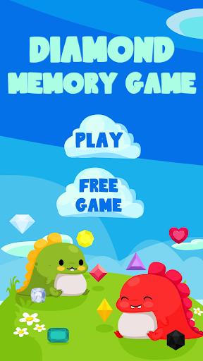 鑽石記憶遊戲