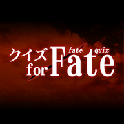 Quiz for Fate stay night&&Zero