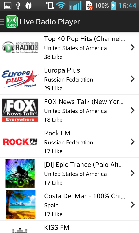 World Radio FM + Music Record, News, Events Cast- screenshot