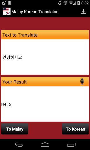 Malay Korean Translator