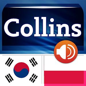 Korean<>Polish Dictionary Icon