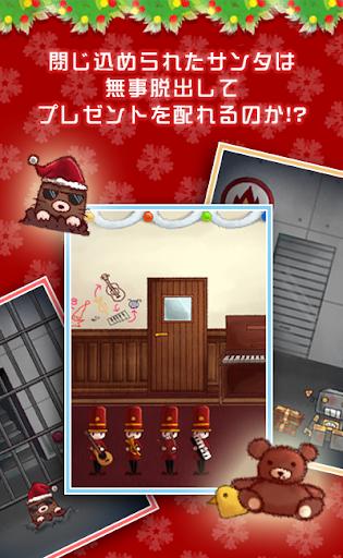 Escape from Christmas Factory 1.2 Windows u7528 2