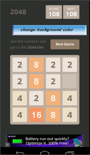 2048 number plus