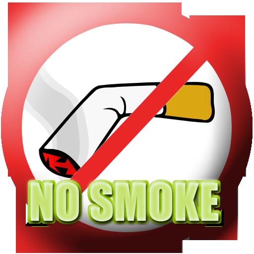 Не кури! LOGO-APP點子