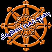 Swaminarayan Mantra Lekhan