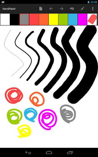 玩免費娛樂APP|下載KeroPaint シンプルで軽量なペイントアプリ app不用錢|硬是要APP