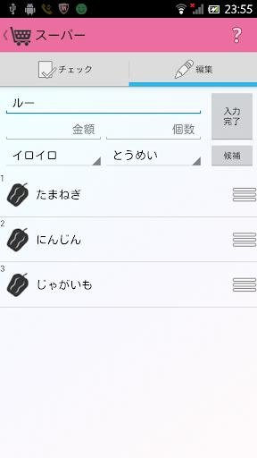 u8cb7u3044u7269u30deu30cdu30fcu30b8u30e3u30fcuff0du8cb7u3044u7269u30e1u30e2u30fbu8cb7u3044u7269u30eau30b9u30c8u3067u8ce2u304fu8cb7u3044u7269uff01 2.0 Windows u7528 2