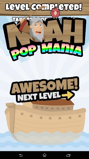 Noah Pop Mania