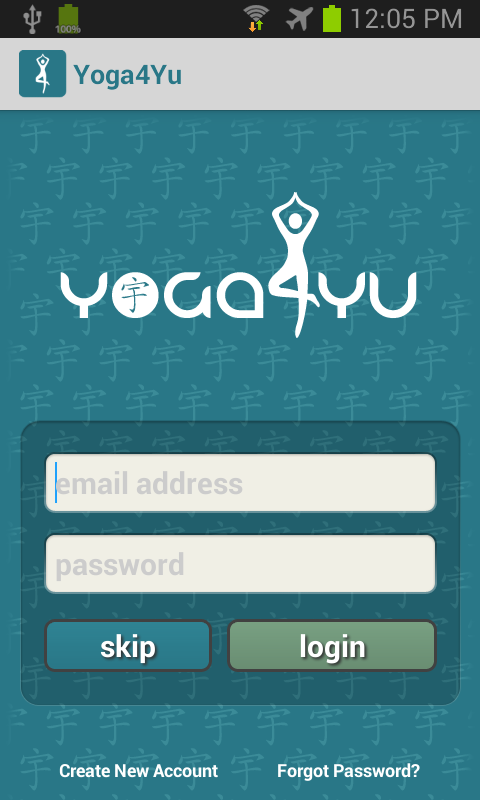 Yoga4Yu - screenshot