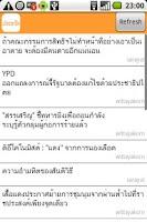 Screenshot of Prachatai Breaking News