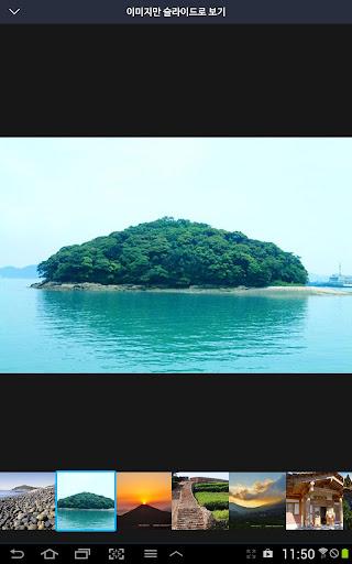 【免費旅遊App】삼학도편(다도해섬 문화관광 앱전자책)-PICTkorea-APP點子