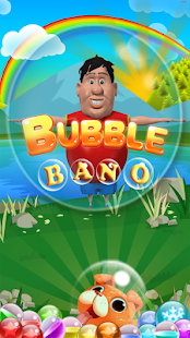 ���� ��� ���� �����(Bano Bubble )