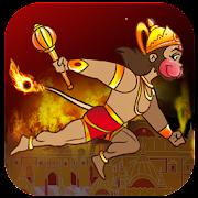 Hanuman To Lanka