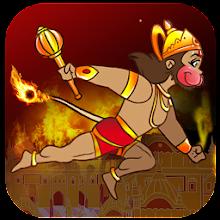 Hanuman To Lanka icon