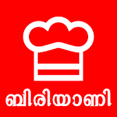 Biryani Recipes in Malayalam