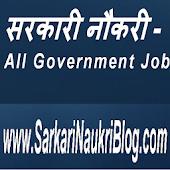 sarkari naukri Govt Job