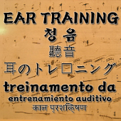 Ear Training instruments FREE