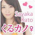 KURUKANO Sayaka Kato logo