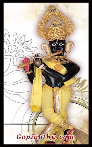Gopinathji Dev Mandir