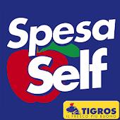 SpesaSelf
