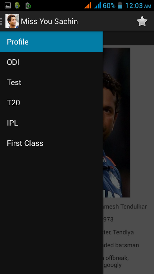 Miss You Sachin - screenshot
