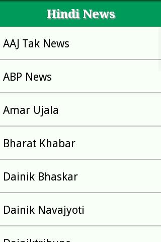 हिन्दी समाचार Hindi Newspapers
