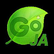 App Japanese for GO Keyboard-Emoji APK for Windows Phone