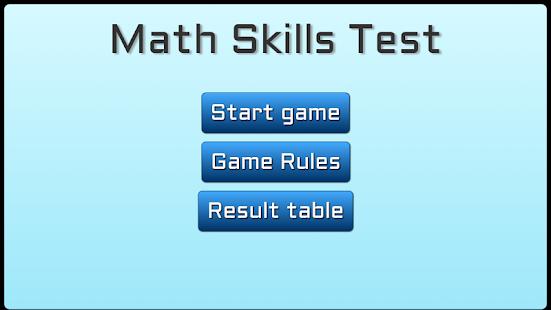 Math Skills Test