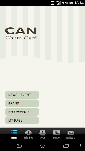 CAN Chum Card
