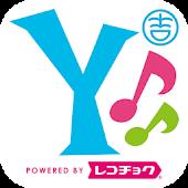 YEAH♪♪「Yoshimoto 100th Anniv」