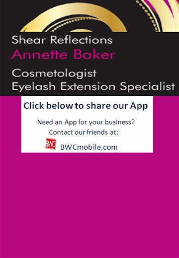 【免費商業App】Annette Baker-APP點子