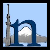 nihonglish Japanese dictionary