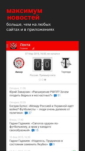 Амкар+ Sports.ru