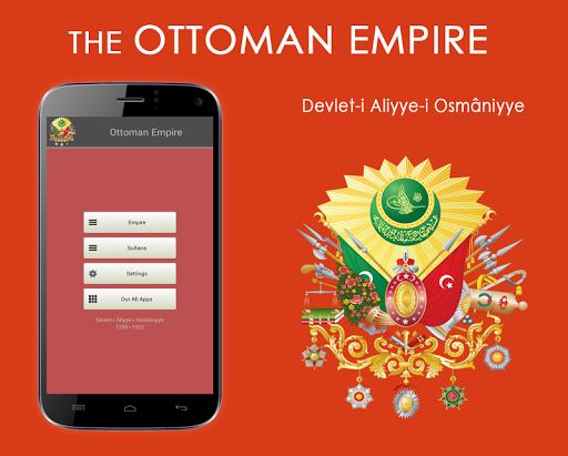 奧斯曼帝國