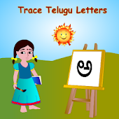 Trace Telugu English Alphabets
