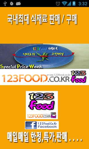 123FOOD