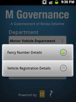 M Governance Kerala- screenshot