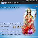 Lakshmi Chalisa-Subtitle&Video icon