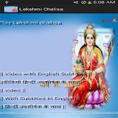 Lakshmi Chalisa-Subtitle&Video
