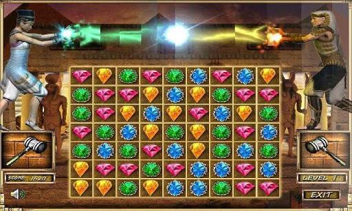 Treasure Puzzle