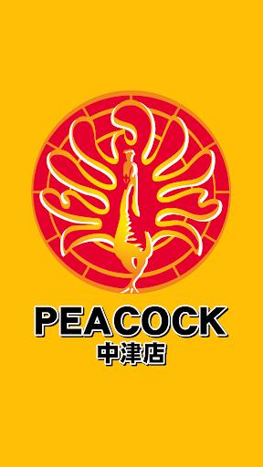 ピーコック中津店