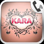 카라(KARA) - 카라링(Kara Ring)