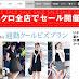 日本 UNIQLO優衣酷男女服飾/童裝 全站代買代購 (國際運費每100gNT$35起)