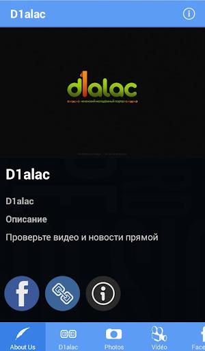 D1alac