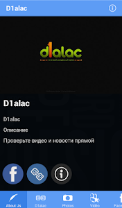 D1alac screenshot 0