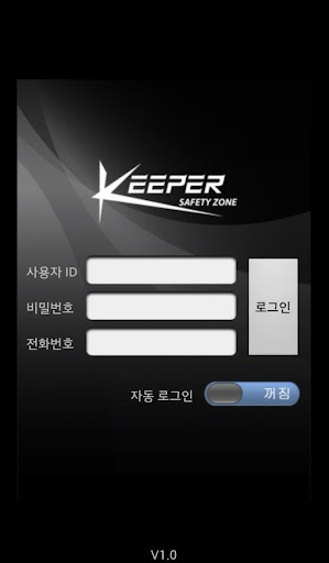 Keeper Viewer