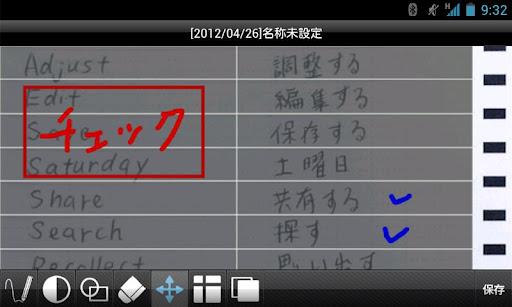 Smareco NOTE 2.0.2 Windows u7528 5