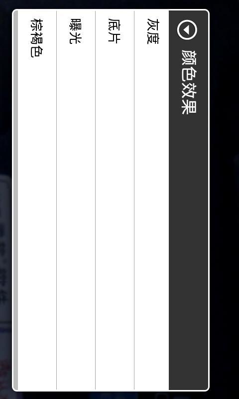 放大镜- screenshot