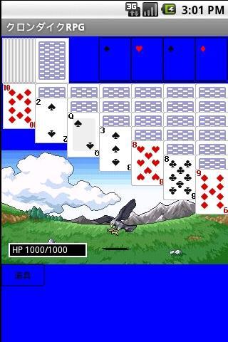 ソリティア:クロンダイクRPGLITE- screenshot