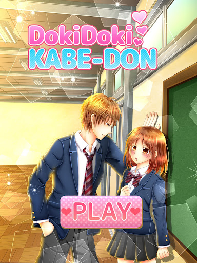DokiDoki KABE-DON 1.1.2 Windows u7528 7